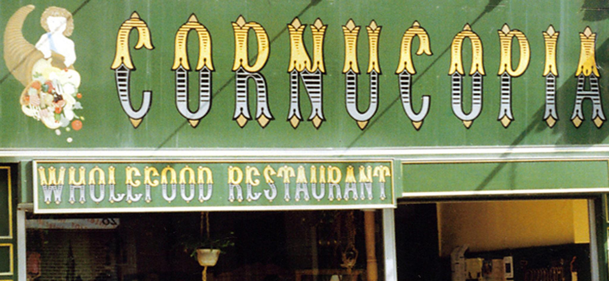 Restaurant Front 1995